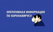Оперативный штаб: в Костромской области в реанимации находятся 28 пациентов с COVID-19