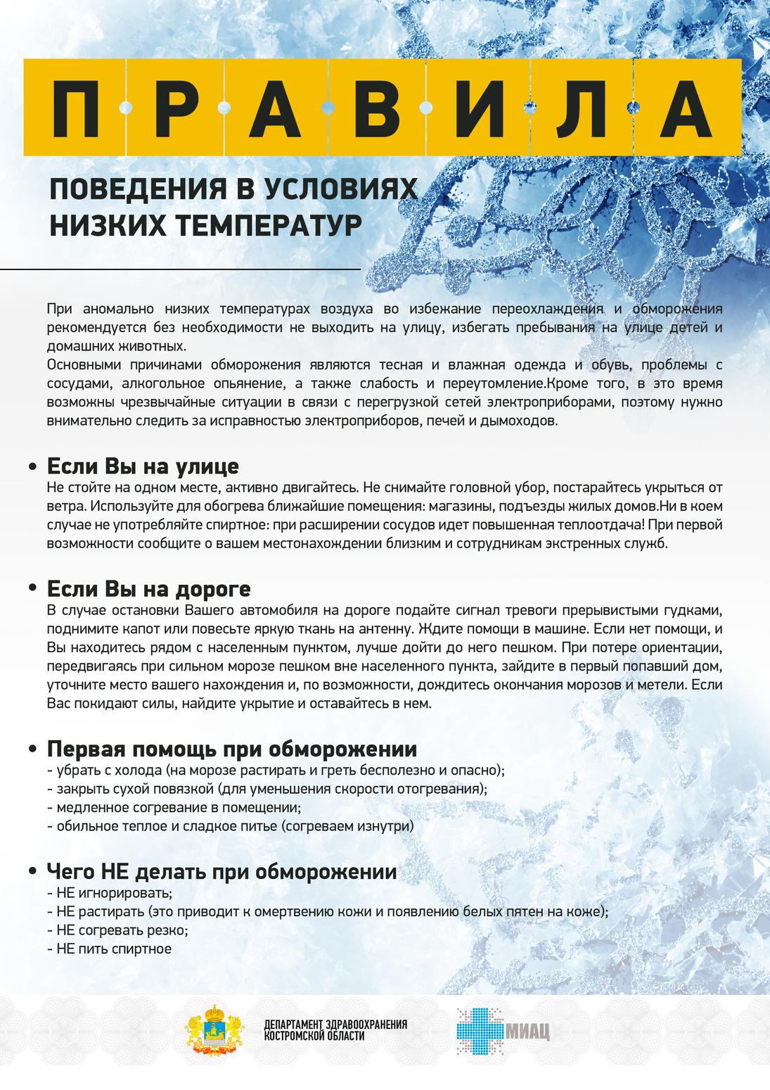 de8ed23bf462dc5 Информация о лекции диетолога